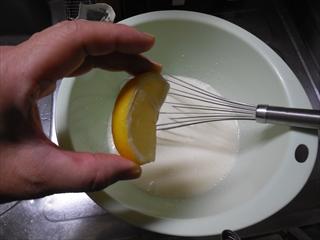 cream (2).JPG