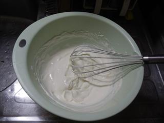 cream (3).JPG